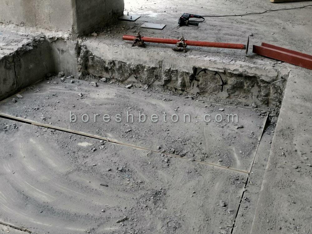 تخریب بتن با کتراک